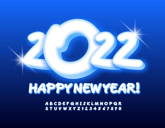Wektor modny kartkę z życzeniami szczęśliwego nowego roku 2022 odręcznie świecące litery alfabetu i cyfry