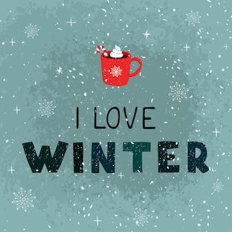 Wektor nowoczesny kartkę z życzeniami z kolorowych ręcznie rysować ilustracja kubek z kakao i boże narodzenie trzciny. kocham zimę. do projektowania plakatu, karty, banera, nadruku na koszulkę, zaproszenia, kartki z życzeniami