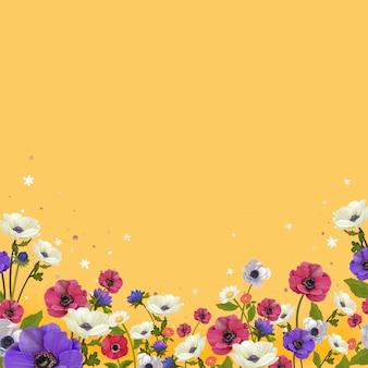 Wektor piękny kwiatowy granica