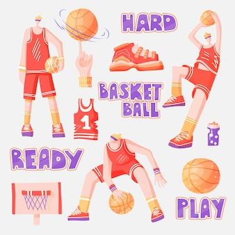 Wektor płaski zestaw koszykarzy, z elementami koszykówki - kosz, piłka, trampki. aktywny zestaw sportowy do koszykówki