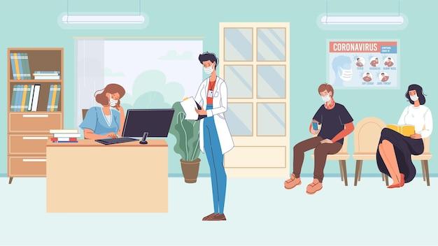 Wektor płaskich kreskówek pacjenta postaci w maskach na twarz czeka na wizytę u lekarza w korytarzu