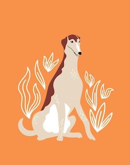 Wektor portret ilustracja kreskówka borzoj z psem i liśćmi