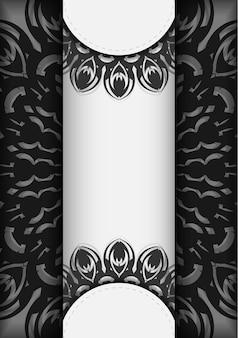 Wektor przygotuj zaproszenie z miejscem na tekst i czarne wzory. szablon do druku pocztówek białe kolory z mandalami.