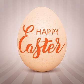 Wektor realistyczne żółte jajko na białym tle wektor z piękną odręczną kaligrafią.