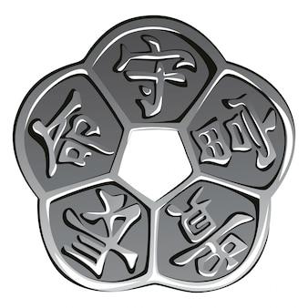 Wektor starożytne chińskie monety feng shui