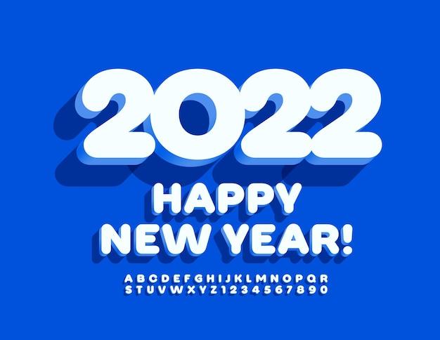 Wektor stylowe kartkę z życzeniami szczęśliwego nowego roku 2022 prosty zestaw liter alfabetu 3d i cyfr
