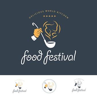 Wektor szablon logo festiwalu żywności w różnych wariantach kolorystycznych na białym tle. restauracja, kawiarnia, catering, projekt godła usług gastronomicznych. ludzka ręka trzyma miarka i ziemia dym ikona ilustracja.