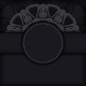Wektor wektor gotowy do druku w kolorze czarnym pocztówka projekt z greckimi wzorami. szablon zaproszenia z miejscem na twój tekst i ozdoby.