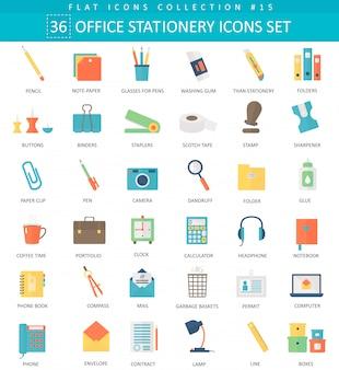 Wektor zestaw ikon płaski kolor biurowych materiałów. elegancki styl.
