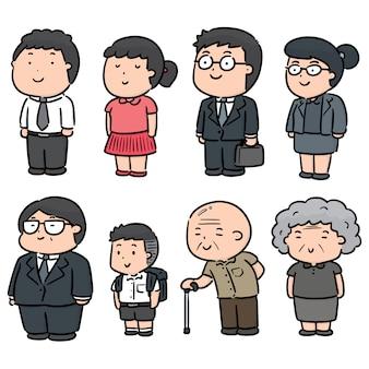 Wektor zestaw ludzi