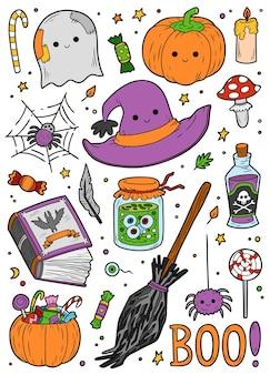 Wektor zestaw obiektów halloween. kolekcja kolorów kreskówek dla dzieci