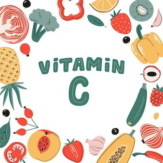Wektor zestaw źródeł witaminy c zbiór owoców, warzyw i jagód zdrowa żywność
