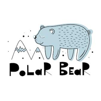 Wektorowa ilustracja śliczny niedźwiedź.