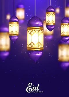 Wektorowa ilustracja eid mubarak islamski wakacyjny kartka z pozdrowieniami projekt. ilustracja