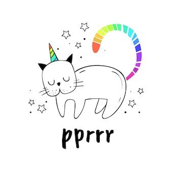 Wektorowa ilustracja kot z rogiem