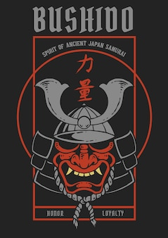 Wektorowa ilustracja ronin samuraja hełma maska