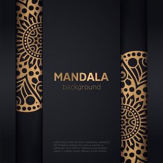 Wektorowa indyjska mandala