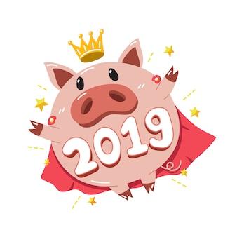 Wektorowego kreskówka szczęśliwego nowego roku 2019 śliczna świnia