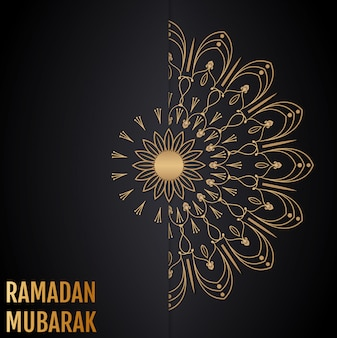 Wektorowy islamski tło. ramadan mubarak.