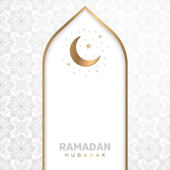 Wektorowy islamski tło