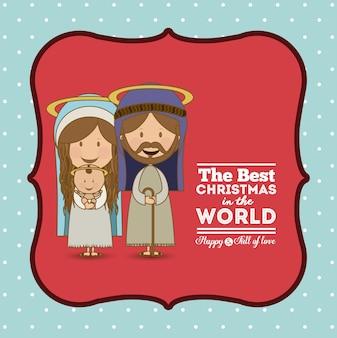 Wesołych Świąt koncepcja z ozdoba ikony