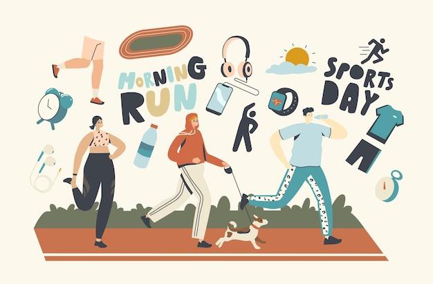 Wesołe postacie biegają o poranku. mężczyźni i kobiety w odzieży sportowej i tenisówkach do biegania w parku. letnia aktywność sportowa na świeżym powietrzu, jogging sport zdrowy styl życia, trening. ilustracja wektorowa ludzi liniowych