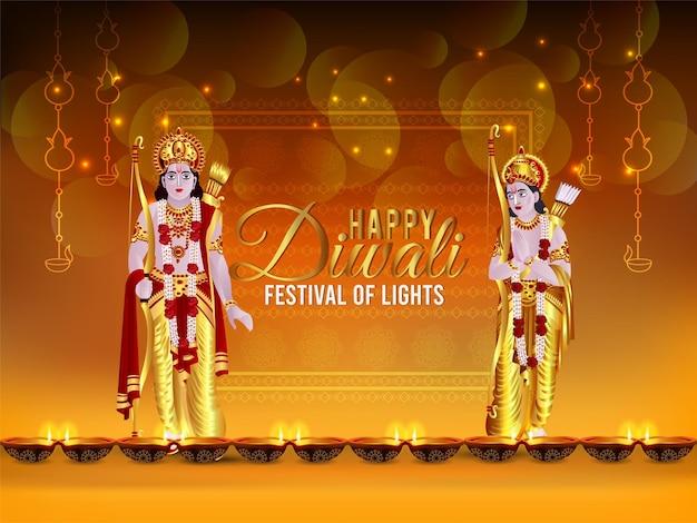 Wesołego diwali indyjskiego święta światła z panem ramą i lakszamanem
