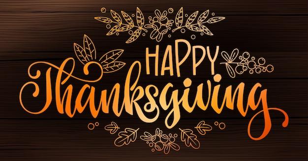 Wesołego dziękczynienia - cytat. święto dziękczynienia tematu ręcznie rysowane napis frazę.