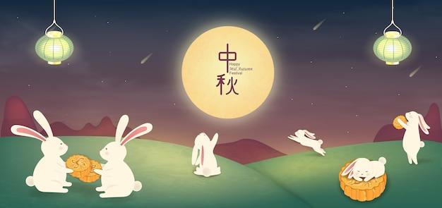 Wesołego festiwalu połowy jesieni. chińskie tłumaczenie: mid autumn festival. chińska połowa jesieni.