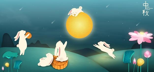 Wesołego festiwalu połowy jesieni. chińskie tłumaczenie mid autumn festival. szablon projektu chińskiego festiwalu połowy jesieni