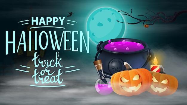 Wesołego halloween, cukierek albo psikus, pozioma pocztówka z nocnym krajobrazem, garnek czarownicy i dyniowy jack