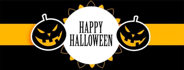 Wesołego halloween czarno-żółty sztandar z roześmianymi dyniami