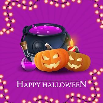 Wesołego halloween, fioletowa kwadratowa kartka z pozdrowieniami z kociołkiem czarownicy i dyniowym jackiem
