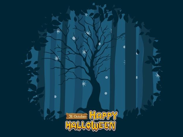 Wesołego halloween. ikona drzewo tło w nocy las. koncepcja kreskówka halloween dzień elementów. ilustracja wektorowa clipart