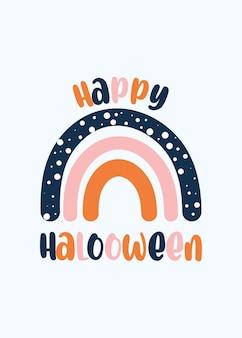 Wesołego halloween ładny plakat z tekstem i tęczową kartą halloween lub nadrukiem