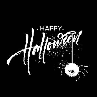Wesołego halloween napis. kaligrafia świąteczna na baner, plakat, kartkę z życzeniami, zaproszenie na przyjęcie. ilustracja wektorowa eps10