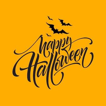 Wesołego halloween. ręcznie rysowane kreatywnych kaligrafii i napis pióro pędzla. ilustracja wektorowa eps10