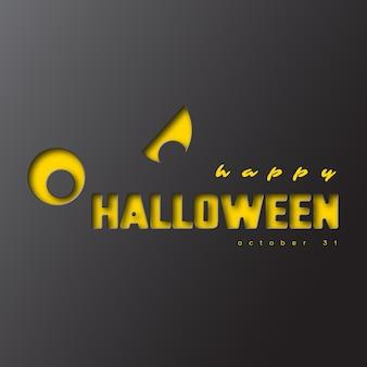 Wesołego halloween. styl cięcia papieru, efekt 3d. ciemne tło. ilustracja wektorowa