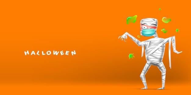 Wesołego halloween z mumią noszącą maskę chirurgiczną do ochrony przed koronawirusem lub covid-19