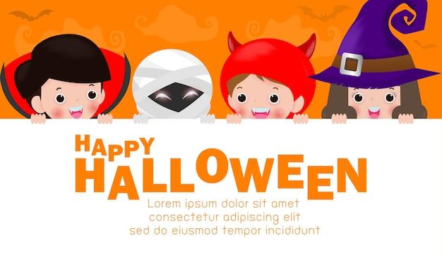 Wesołego halloweenowego przyjęcia, grupa dzieci ubranych w kostiumy na halloween na wynos