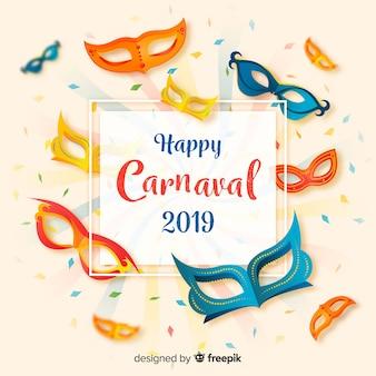 Wesołego karnawału 2019