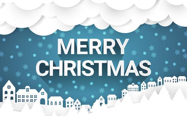Wesoło bożych narodzeń zimy sezon z papierową sztuką mieści wsi i płatek śniegu w niebie.