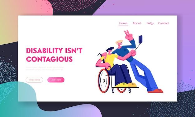 Wesoły niepełnosprawny niepełnosprawny mężczyzna na wózku inwalidzkim zrób zdjęcie na telefon ze zdrowym przyjacielem. niepełnosprawność, przyjaźń, relacje, strona docelowa witryny, strona internetowa. ilustracja wektorowa płaski kreskówka