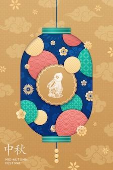Wesoły plakat z połowy jesieni z królikiem i kwiatami. tradycyjne chińskie wzory. ilustracja do świętowania połowy jesieni.