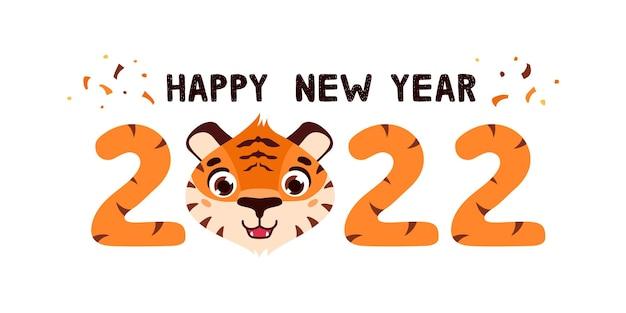 Wesoły tygrys jest symbolem chińskiego nowego roku cartoon zwierząt 2022 ilustracja wektorowa