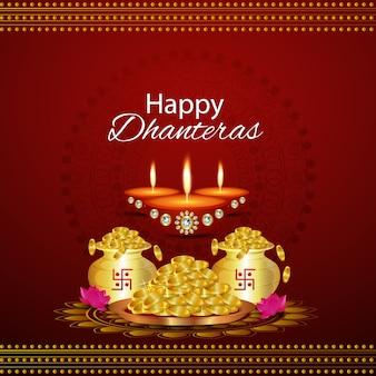 Wesołych dhanteras, szczęśliwych diwali, złotych monet kalash i diwali diya