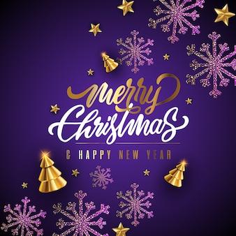 Wesołych świąt bożego narodzenia dekoracyjne fioletowe tło