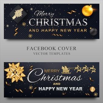Wesołych świąt bożego narodzenia i nowego roku facebook szablon projektu okładki osi czasu
