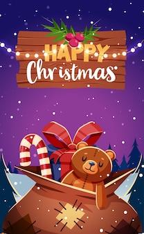 Wesołych świąt bożego narodzenia i nowego roku projekt retro kartkę z życzeniami. ilustracja wektorowa