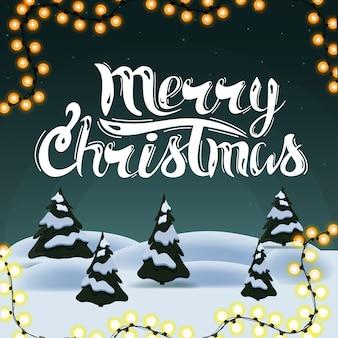 Wesołych świąt bożego narodzenia ilustracja